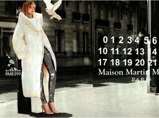 Maison martin margiela for h m m s que lunares - Hm calle orense ...
